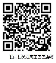 QQ截图20180629103859.jpg
